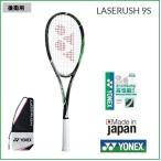 YONEX (ヨネックス)ソフトテニスラケット 後衛用レーザーラッシュ 9S(LR9S)