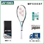 YONEX (ヨネックス) ソフトテニスラケット 初級者用 マッスルパワー500XF MP500XF
