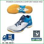 ショッピングバドミントン シューズ YONEX  ヨネックス バドミントンシューズ  パワークッション コンフォート ワイドミッド POWER CUSHION COMFORT WIDE MID SHBCFWM