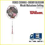 WILSON ウィルソン バドミントン ラケット フィアースCX9000J-CHERRY BLOSSOM-Misaki Matsutomo Setting 819本限定販売 WR002210S2