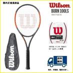 WILSON ウィルソン テニス ラケット バーン100LS BURN100LS  WRT734510 国内正規品