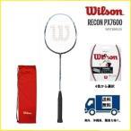 WILSON ウィルソン バドミントン ラケット レコン PX 7600(ブルー) RECON PX 7600