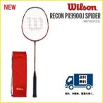 RECON PX9900J SPIDER  WILSON ウィルソン バドミントンラケット レコンPX9900J スパイダー WRT8831202 JAN0887768705091