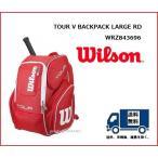 WILSON ウィルソン テニス用 バックパック TOUR V BACKPACK LARGE RD ツアーVバックパックL  WRZ843696