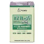 ペンギンワックス バスフレッシュ酸性 18L 業務用 お風呂洗剤