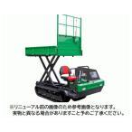 ■送料見積品■【法人のみ】(株)アテックス 大型クローラ運搬車 [XG1200LDHE] (/AA)