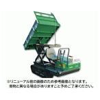 ■送料見積品■【法人のみ】(株)アテックス 大型クローラ運搬車 [XG850LADE] (/AA)
