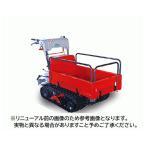 ■送料見積品■【法人のみ】(株)アテックス 小型クローラ運搬車 キャピー [XGR300B] (/AA)