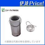 コンドーテック 養生用 練炭コンロ 2連式 2層式 レンタンコンロ