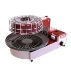 【送料無料】ニチネン 遠赤無煙グリル UFO [CCM-101] 卓上型コンロ カセットボンベ式  (/A)