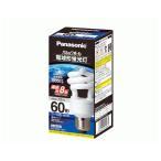 【アウトレット】パナソニック パルックボール D60形 E26口金 クール色 [EFD15ED/12EF]