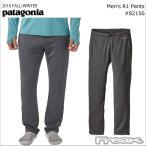 国内正規品☆2016秋冬モデル(PATAGONIA パタゴニア) 82156<Men's R1 Pants  メンズ R1パンツ>フリースパンツ※取り寄せ品