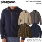 パタゴニア PATAGONIA メンズ フリース ジャケット  22800< Men's Retro Pile Fleece Jacket メンズ・レトロ・パイル・ジャケット>※取り寄せ品