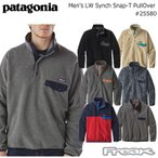 �ѥ����˥� PATAGONIA ��� �ե꡼�� 25580 Men's Lightweight Synchilla Snap-T Pullover ��� �饤�ȥ������ȥ������ ���ʥå�T�ץ륪���С���������