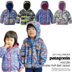 パタゴニア PATAGONIA キッズ  ジャケット 60188< Baby Reversible Puff-Ball Jacket  ベビー リバーシブル パフボール ジャケット  >※取り寄せ品
