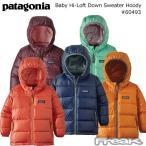 パタゴニア PATAGONIA ジャケット 60493※取り寄せ品