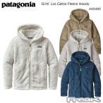 パタゴニア PATAGONIA キッズ 子供用 レディースフリース 65485
