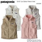 パタゴニア PATAGONIA キッズ 子供用 レディースフリースベスト 65490
