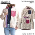 パタゴニア PATAGONIA キッズ 子供用 レディースフリース 65621