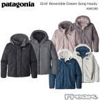 パタゴニア PATAGONIA キッズ レディース ジャケット 68180