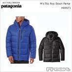 パタゴニア PATAGONIA  ダウン 84571 Patagonia Men's Fitz Roy Down Parka  メンズ・フィッツロイ・ダウン・パーカ※取り寄せ品