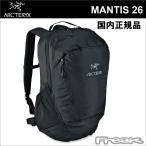 あすつく国内正規品(ARC'TERYX アークテリクス) <Mantis 26L Daypack  マンティス デイパック>arcteryxリュック