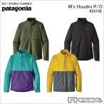 (PATAGONIA パタゴニア ジャケット) 24156