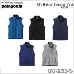 (PATAGONIA パタゴニア ベスト) 25881<M's Better Sweater Vest メンズ ベター セーター ベスト>※取り寄せ品