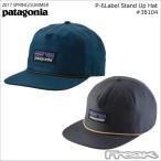 (PATAGONIA パタゴニア 帽子 キャップ) 38104※取り寄せ品