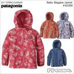 (PATAGONIA パタゴニア 子供用 ジャケット) 60288<Baby Baggies Jacket  ベビー バギーズジャケット>※取り寄せ品