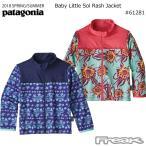 (PATAGONIAパタゴニア子供用ラッシュガード)61281<BabyLittleSolRashJacketベビーリトルソルラッシュジャケット>※取り寄せ品