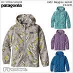 (PATAGONIA パタゴニア 子供用 ジャケット) 64231<Kids' Baggies Jacket  キッズ バギーズジャケット>※取り寄せ品