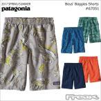 ネコポス発送可能PATAGONIAパタゴニアキッズ子供用ボードショーツ67051Boys'BaggiesShortsボーイズバギーズショーツ股下18cmショートパンツ※取り寄せ品