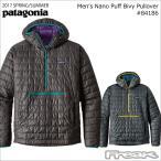 (PATAGONIA パタゴニア ジャケット) 84186