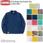ショッピングチャムス (CHUMS チャムス スウェット) CH00-0501<Full Snap Hurricane Top フルスナップハリケーントップ>※取り寄せ品