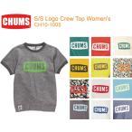 ショッピングラッピング無料 ラッピング無料☆送料無料☆(CHUMS チャムス) CH10-1005<S/S Logo Crew Top Women's-ロゴクルートップ半袖>※取り寄せ品