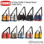 ショッピングラッピング無料 ラッピング無料(CHUMS チャムス) CH60-0619<All Day Duffel II Sweat Nylon オールデイダッフルIIスウェットナイロン>※取り寄せ品