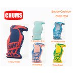 CHUMS チャムス クッション  CH62-1053  Booby Cushion  ブービークッション※取り寄せ品