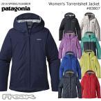 あすつく パタゴニア PATAGONIA レディースジャケット 83807