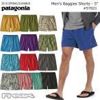 �ѥ����˥� PATAGONIA �Х��������硼�� 57021 Men's Baggies Shorts-5