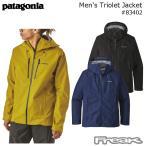 Yahoo!proshopfreakパタゴニア PATAGONIA  ジャケット 83402<Men's Triolet Jacket メンズ トリオレット ジャケット > 18FW※取り寄せ品