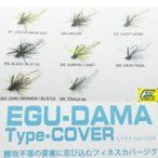 レイドジャパン エグダマ タイプ カバー 2.7g 【メール便NG】 【FECO認定商品】