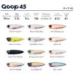 евере║е╟е╢едеє еведе▐ ima Qoop 45 (епб╝е╫ 45) б┌есб╝еы╩╪OKб█