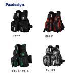 パズデザイン コンプリート IV SLV-020 PAZDESIGN 【お取り寄せ商品】【送料無料】