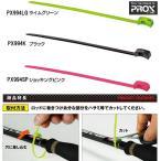 プロックス 結束フックキーパー 10本入り PX994 【メール便OK】