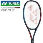 ショッピングエナメル 「エナメルバッグプレゼント対象」ヨネックス YONEX テニス硬式テニスラケット  VCORE PRO 97 ブイコアプロ97 18VCP97