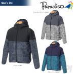 PARADISO パラディーゾ 「メンズ中わたウィンドブルゾン ICM04D」テニスウェア「2017FW」