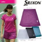 SRIXON(スリクソン)「WOMEN'S PREMIER LINE SKORT(レディース スコート)SDK-2695W」テニスウェア「2016FW」