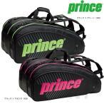「2017新製品」Prince プリンス [ラケットバッグ 9本入  TT701 TT701]テニスバッグ