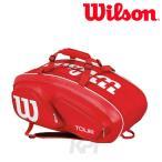 『即日出荷』「2017モデル」Wilson(ウイルソン)「TOUR V 15 PACK(ツアー・ブイ・15パック)ラケットバッグ WRZ867615」テニスバッグ